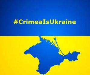Крим чекає повернення в Україну