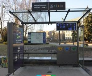 У місті заборонено стоянку навпроти зупинок громадського транспорту