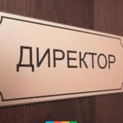 Тепер на Івано-Франківщині шкільних директорів призначатимуть на конкурсній основі