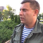 Захарченко не хоче зустрічатись та обговорювати дії бойовиків – ОБСЄ
