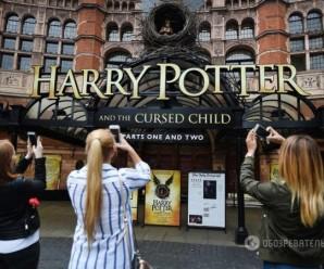 В світ вийшла нова книга про Гаррі Поттера