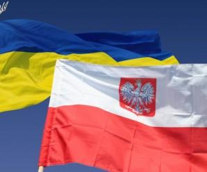 З 2017 року Польща вводить нові правила працевлаштування для українців