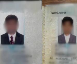 """Прокурор зізнався, звідки у нього паспорт бойовика """"ДНР"""""""