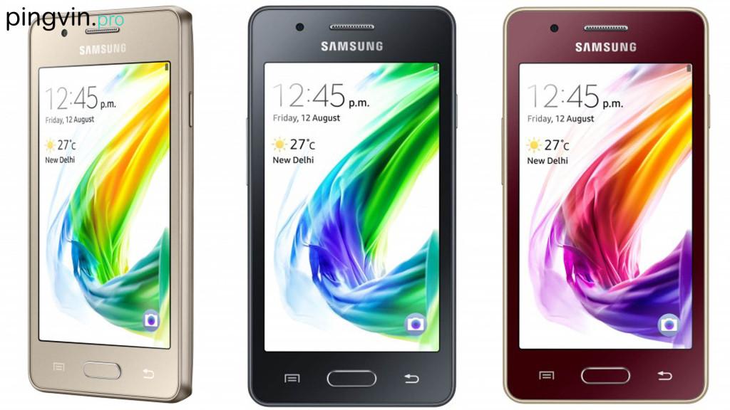 Samsung-Z2