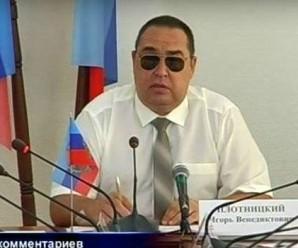 У Мережі висміяли голову «ЛНР» Плотницького в темних окулярах (ФОТО)
