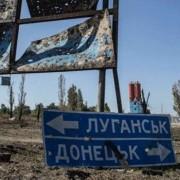 Контактна група заявила про необхідність повного припинення вогню на Донбасі – Оліфер