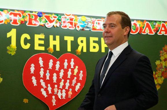 im578x383-medved_vesti.ru