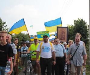 Тисячі прикарпатців зібралися на Патріаршу прощу в Крилосі