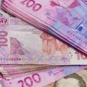 Юристи фіскальної служби виграли на користь держави більше 212 мільйонів гривень