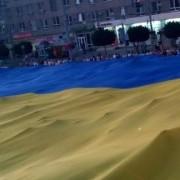 В Івано-Франківську розгорнули найбільший прапор України (ФОТО, ВІДЕО)