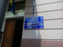 В Івано-Франківську оштрафували суддю за керування авто напідпитку