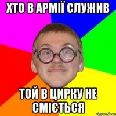 tipichyy-botan_35920620_orig_