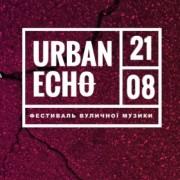 """У Калуші пройде фестиваль вуличної музики """"Urban Echo"""" (ВІДЕО)"""