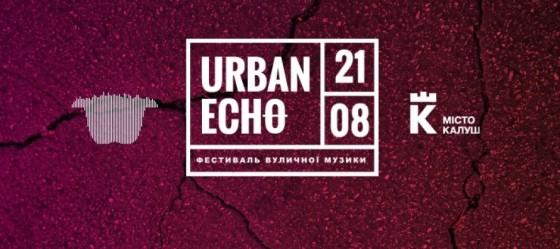 urban-eko-890x395