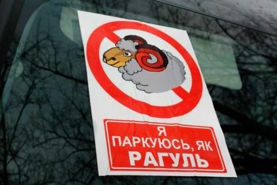 1-parkovka-4