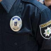 В Івано-Франківську запрацювали шкільні офіцери поліції
