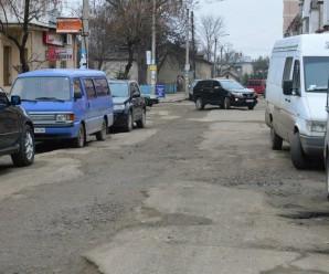Буковелівська фірма ПБС розпочала ремонт багатостраждальної вулиці Кармелюка (фото).