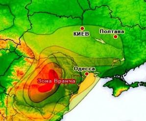 Калушани відчули наслідки землетрусу у Румунії