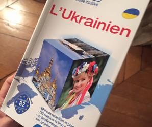 Сало, горілка, гроші: Як французи вчать українську мову