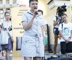 Волохаті ніжки Савченко сколихнули мережу