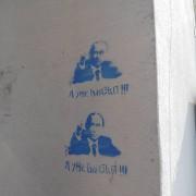У Калуші на стінах будинків малюють Путіна
