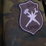 «Бомж», який воював за «ДНР», здався поліції