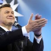 Суд ЄС визнав неправомірними санкції проти Януковичів та Клюєва на 2014-2015 рр.