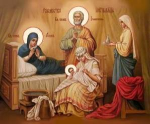Різдво Пресвятої Богородиці: чого не роблять в цей день