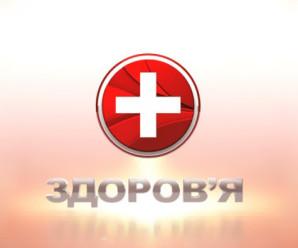 На Львівщині виявили два випадки захворювання правцем