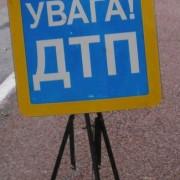Небезпечний маневр: ДТП на перехресті