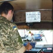 Мережу підірвав інцидент з водієм маршрутки та бійцем АТО (ФОТО) (ВІДЕО)