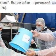 Салат з бульдозерного ковша: соцмережі висміяли роздачу безкоштовних частувань на Красній площі в Москві