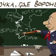 «Кримський капкан» для Мордору