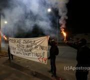 У Києві вночі стріляли піротехнікою під посольством РФ (ФОТО, ВІДЕО)