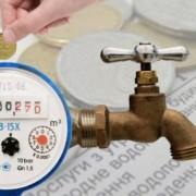 """""""Івано-Франківськводоекотехпром"""" планує ввести нові тарифи на водопостачання та водовідведення"""