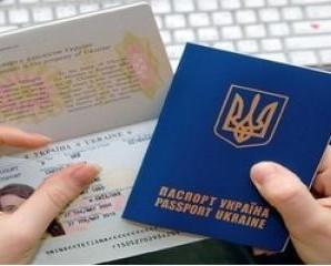 З 1 жовтня українці не зможуть продовжити дію закордонного паспорта.