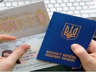 ukr-pasport-viza-vn_-ua_
