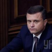 Офшори, золоті годинники та понад 40 мільйонів гривень доходу: Льовочкін показав е-декларацію