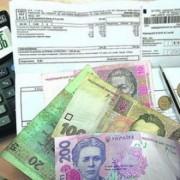З яким доходом можна розраховувати на субсидію