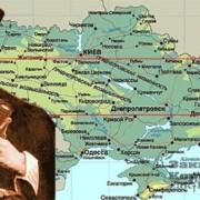 Пророцтва Нострадамуса щодо України: що справдилося?