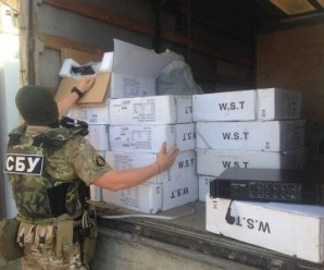 СБУ за вересень затримала на лінії розмежування товарів на 4 мільйони гривень