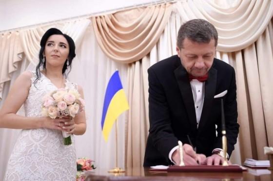 """Результат пошуку зображень за запитом """"Мосійчук одружився"""""""