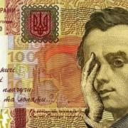 Банк виплатив чоловікові пенсію сувенірними грішми