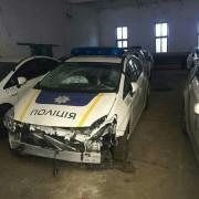 В мережі показали кладовище поліцейських авто (ФОТО)