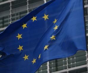 ЄС підтримає Україну у суперечці з Росією в СОТ