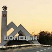 Донецьк сколихнув потужний вибух – гриб був як від ядерної бомби