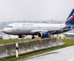 Росіянин намагався підірвати літак з пасажирами у Швейцарії