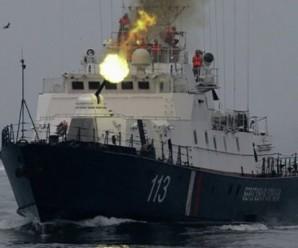 ФСБ Росії відкрила вогонь на ураження по судну КНДР: є жертви