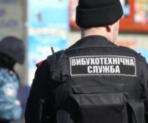 Патрульну поліцію погрожували підірвати у Франківську