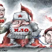 Награбовані статки Захараста: як ватажок «ДНР» заробив на крові сотні мільйонів